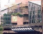 The Conservatory of the